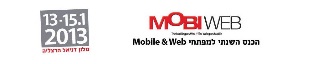 mobi-web 2013